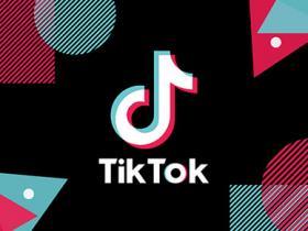 抖音(TikTok)广告投放指南