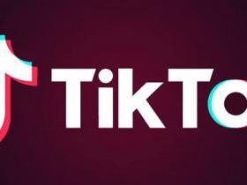国外版抖音TikTok苹果IOS下载安装