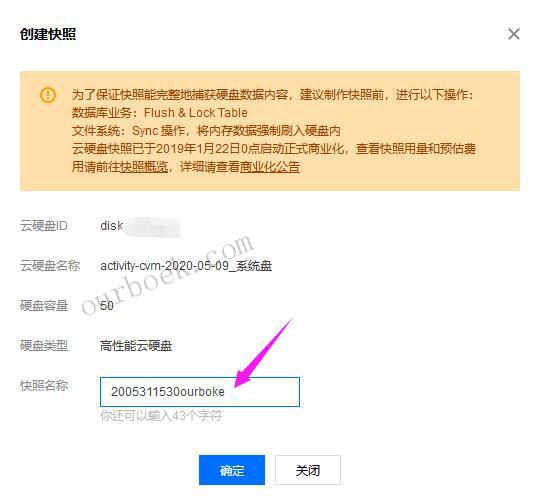 腾讯云服务器如何备份与恢复网站数据