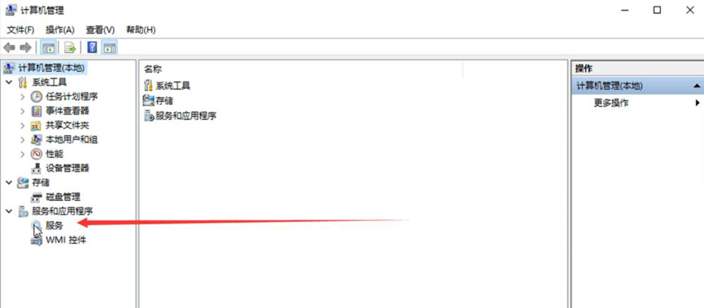 Win10系统关闭自动更新