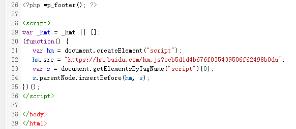 WordPress如何添加百度统计代码