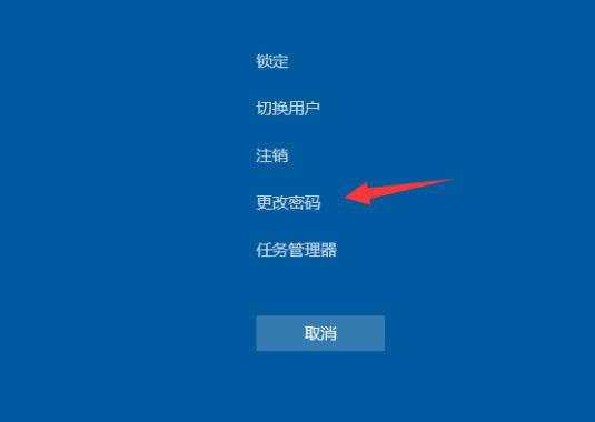 如何把电脑设置成自动锁屏