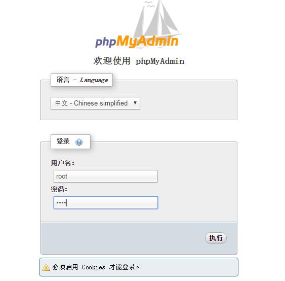 用PhpStudy如何在本地搭建WordPress