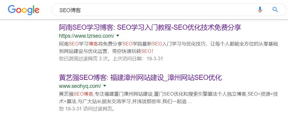 做好百度SEO,其他搜索引擎也会有排名吗?