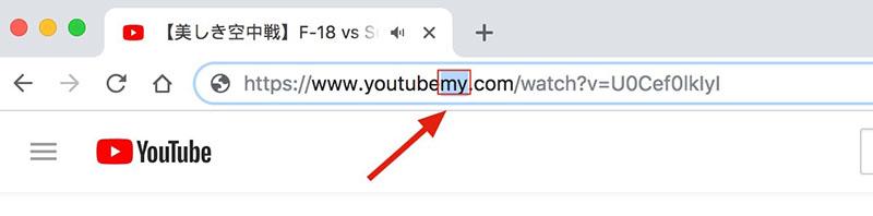 如何下载YouTube网站上的Mp4油管视频