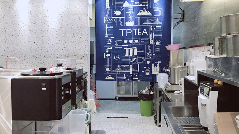 茶湯會奶茶店上班
