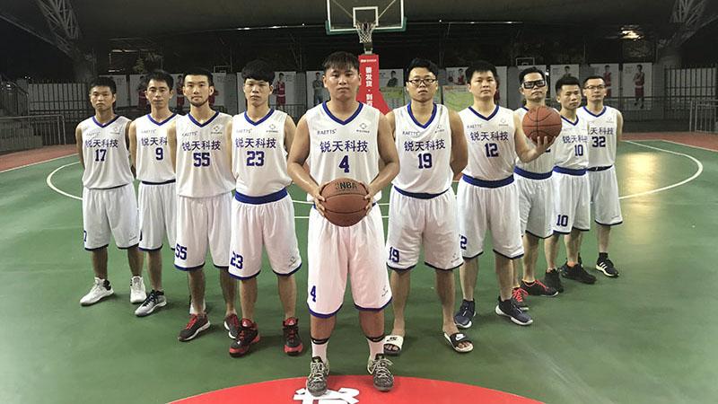 二零一八东莞寮步锐天篮球杯