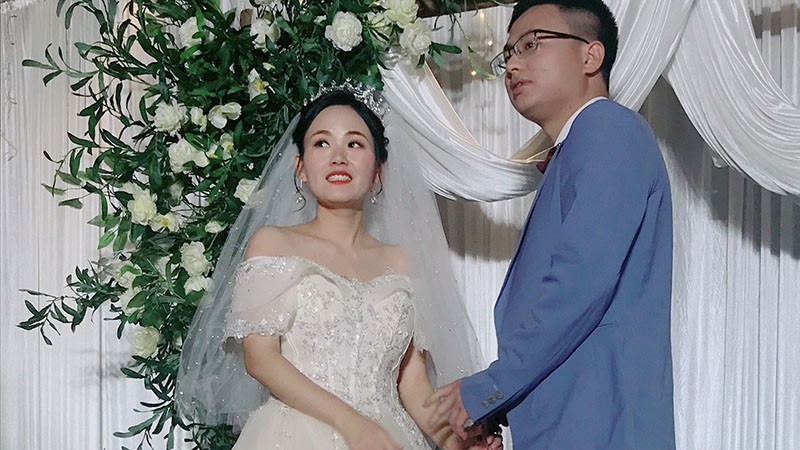 老弟(叶苹)结婚的那一天